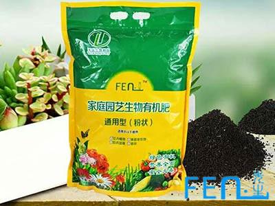 河南有機肥|大量供應銷量好的園藝用肥