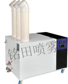 广州空间加湿器专业供应商,喷雾系统