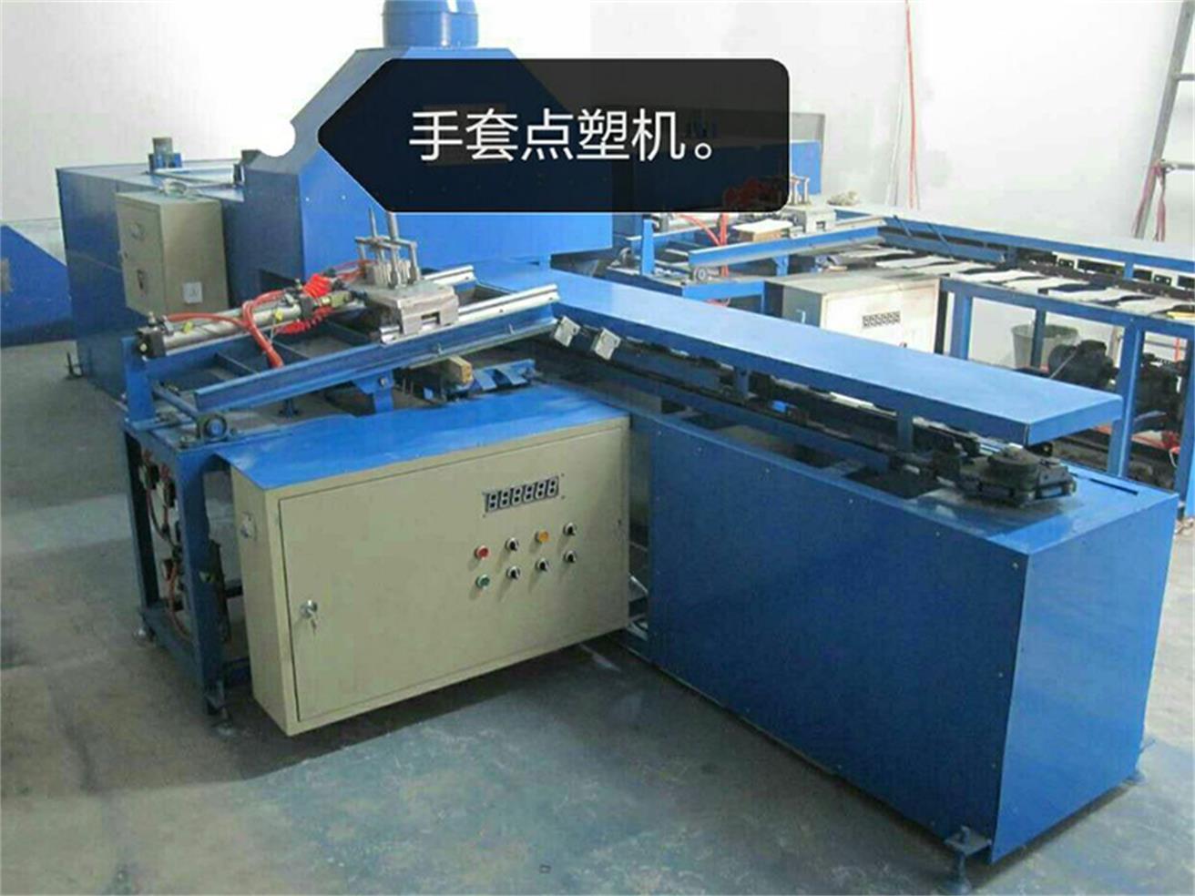 中北手套廠提供好的點塑機|浙江勞保手套點膠機