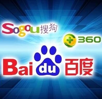 沧州有实力的网站建设公司 内蒙古网站建设
