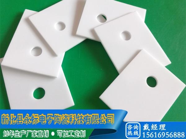 娄底物超所值的氮化铝陶瓷哪里买-氮化铝陶瓷