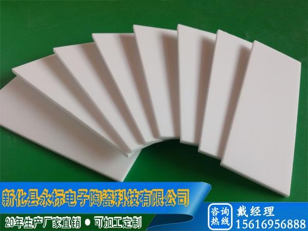 海南氮化鋁陶瓷_優良的氮化鋁陶瓷品牌推薦