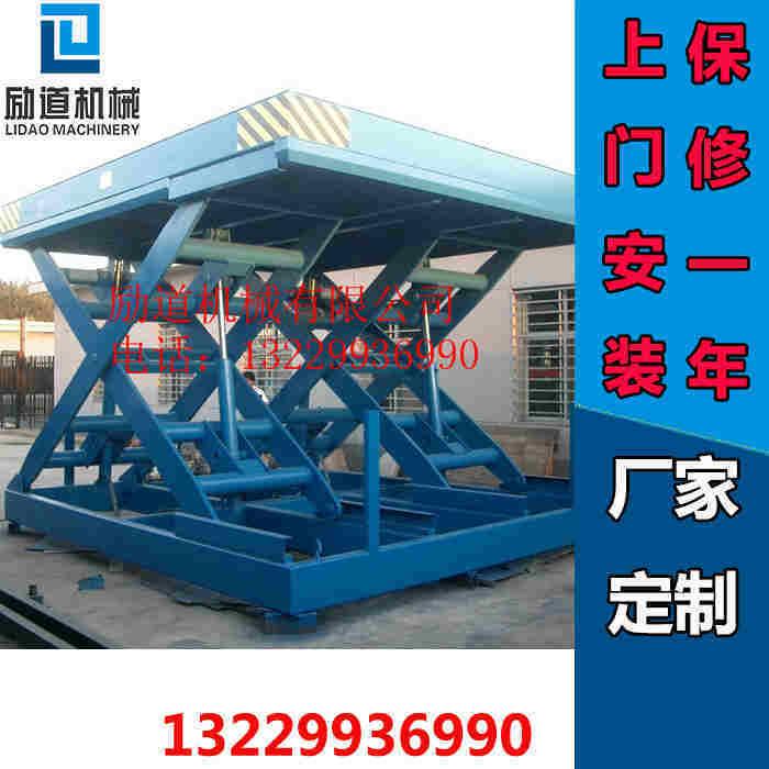 励道广州定制固定剪叉式升降机小型升降平台升降舞厂家直销升降台