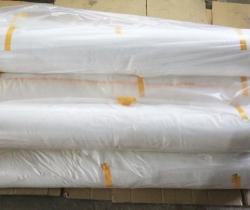 铝箔布厂家-辽宁划算的铝箔布报价