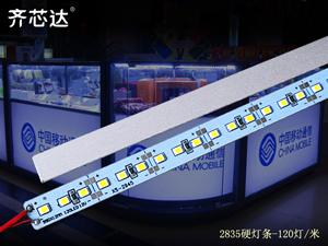 LED硬灯条2835硬灯条120灯/米货架柜台灯条