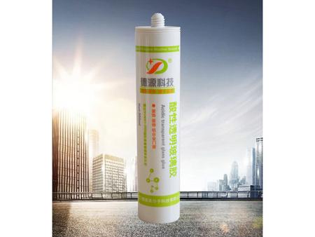信誉好的酸性透明玻璃胶哪里有卖|威海硅酮密封胶