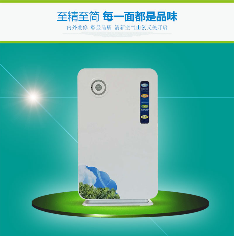 广州创义美医疗器械专业供应空气净化器-创义美获得客户送锦旗