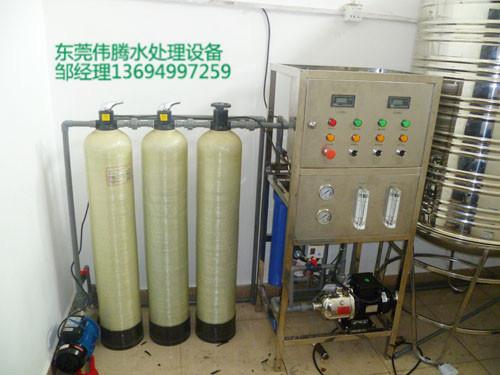 东莞纯水设备选伟腾水处理设备_价格优惠|常平纯水设备安装工程