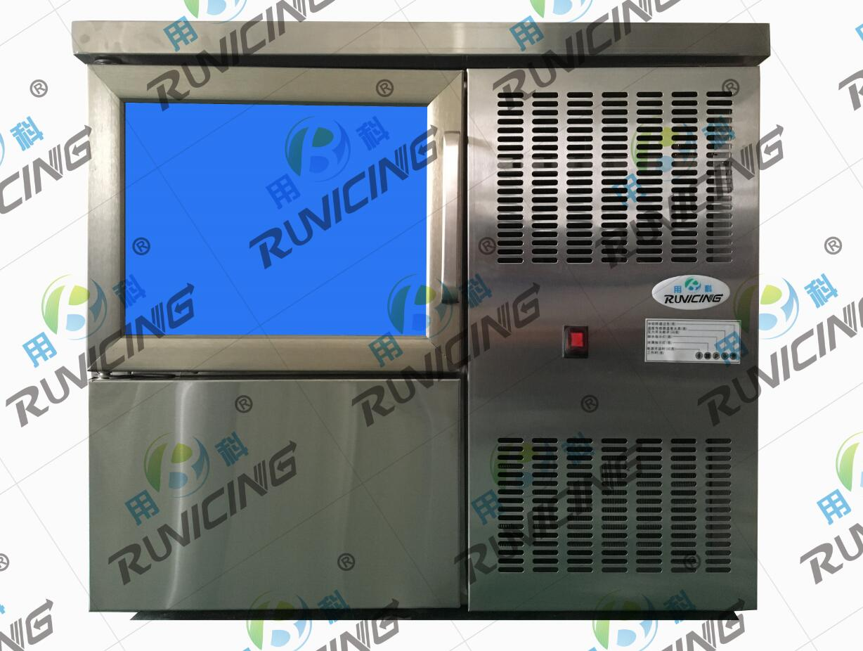 选购价格优惠的制冰机就选上海用科-湖北商用制冰机维修