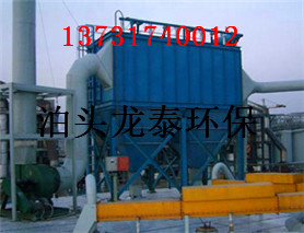 破碎车间布袋除尘器设备专业供应商,选煤厂除尘器介绍洗煤厂除尘器介绍