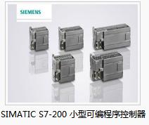 买安全的西门子PLC,就选骏祥工业自动化,西门子PLC价格