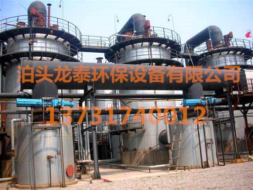 同心圆焦油器-专业的蜂窝式电捕焦油器供应商_泊头市龙泰环保