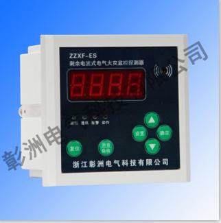 彰洲电气科技的ACS火灾监控销量怎么样——PDM-800BT火灾监控