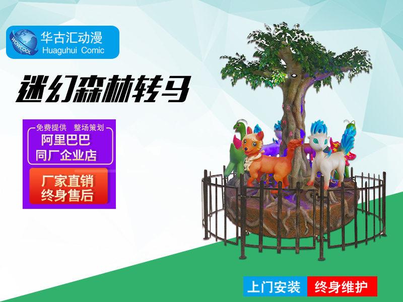 广州游乐园设备价格-怎么挑选大型游乐园设备
