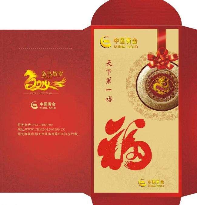 惠州淡水定制利是封_淡水利是封印刷厂家_淡水利是封批发