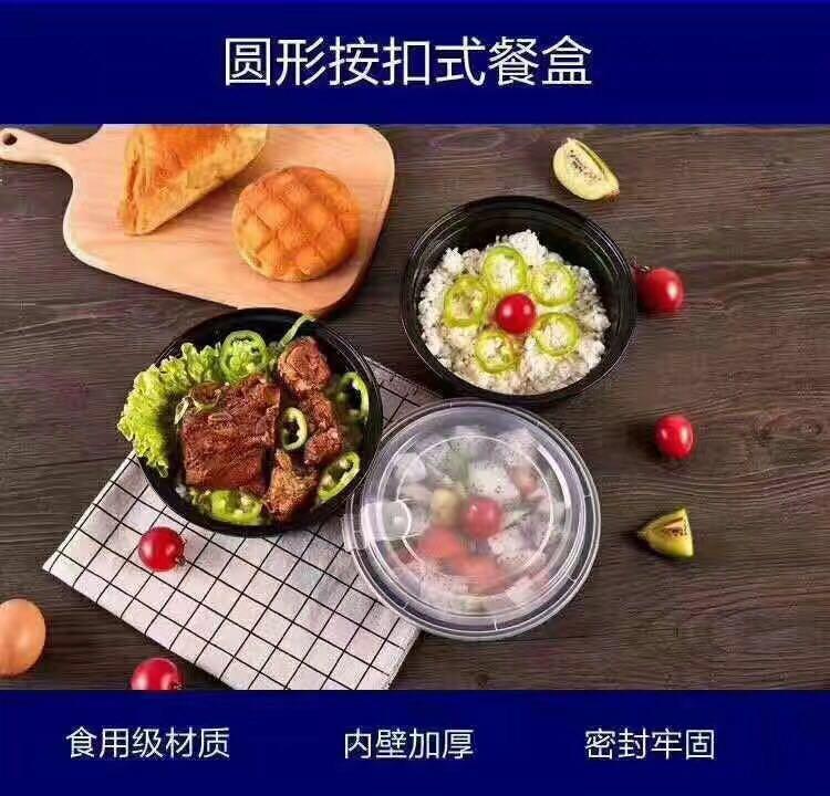 一次性快餐饭盒|西安一次性餐盒品牌推荐