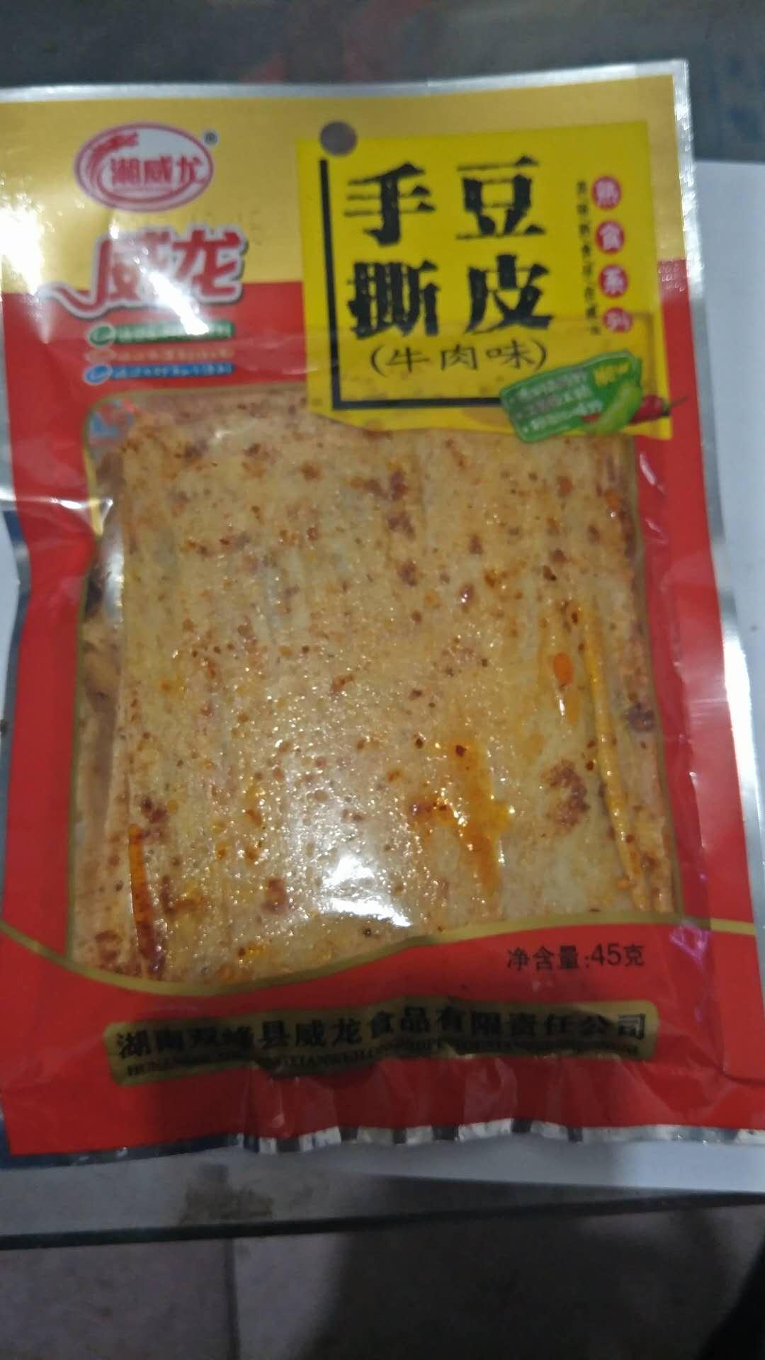 上海香辣手撕豆皮-娄底哪里有供应品质好的香辣手撕豆皮