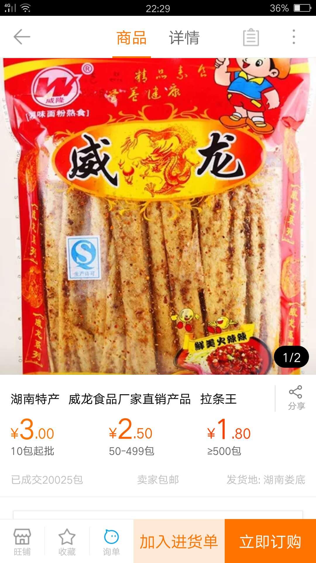 中国香辣手撕豆皮-娄底口碑好的香辣手撕豆皮厂商