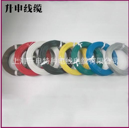 中国氟塑料电线电缆_精良的氟塑料电线电缆市场价格