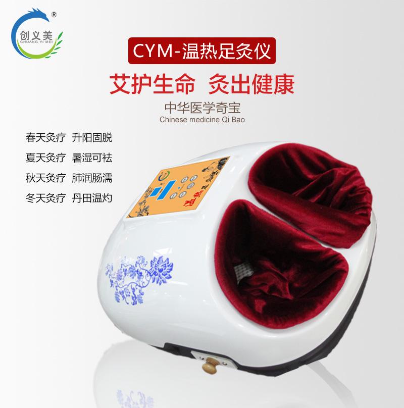广州供应有品质的艾灸仪 ――创义美获得国家批准了吗