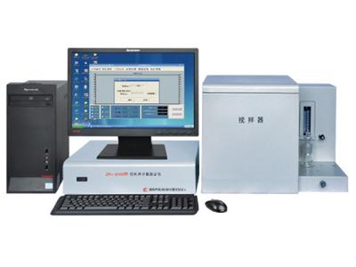 微机砷测定仪代理——想买超值的ZAS-2000型微机砷测定仪就来江苏新高科分析仪器