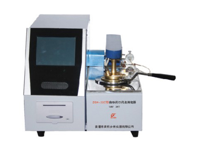 ZGK-02C型自动闭口闪点测定器代理加盟-江苏新高科分析仪器提供高品质的ZGK-02C型自动闭口闪点测定器
