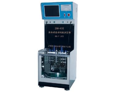 江苏新高科分析仪器_专业的ZGK-03E型自动运动粘度测定器公司——ZGK-03E型自动运动粘度测定器