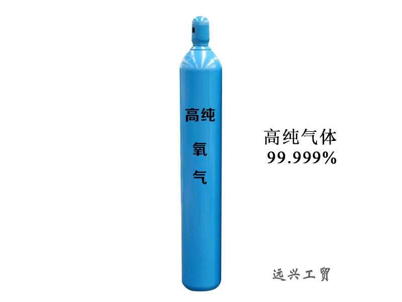 高纯氧气厂家直销-找好的高纯氧气当选秦皇岛远兴工贸