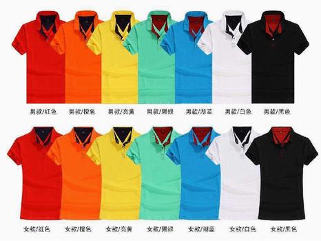 常德宣传衫_燕南飞实业专业提供的宣传衫