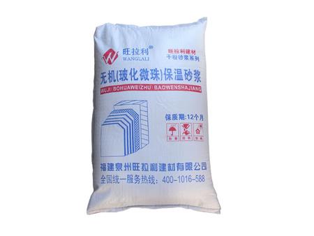 保温砂浆什么牌子好-好用的保温砂浆哪里买