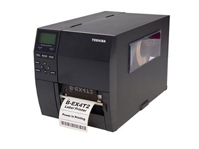 标签打印机厂家|高性价标签条码打印机哪里有卖
