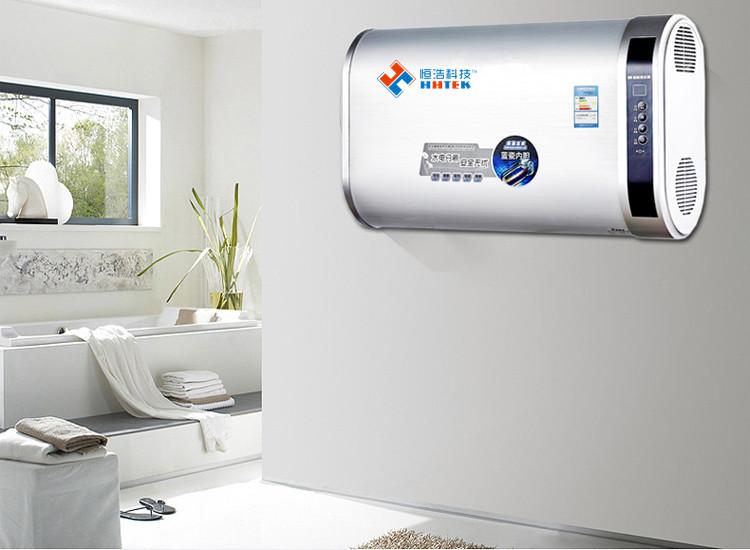 广州电磁热水炉_选购耐用的电磁热水炉就选恒浩节能科技