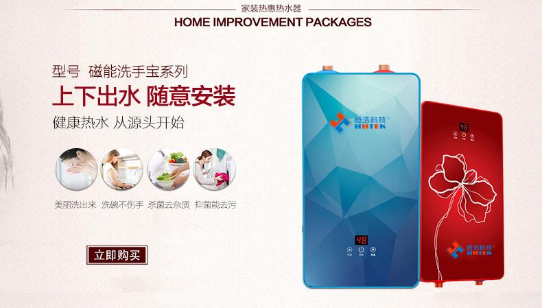 潮州电磁热水炉价格|供应广东厂家直销的电磁热水炉