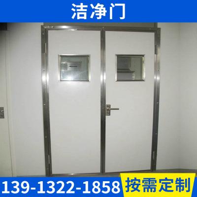 上海钢制净化门-上海市新品洁净门批发