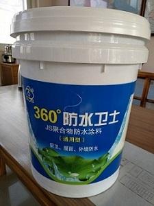 高质量的防水涂料——知名的防水涂料供应商