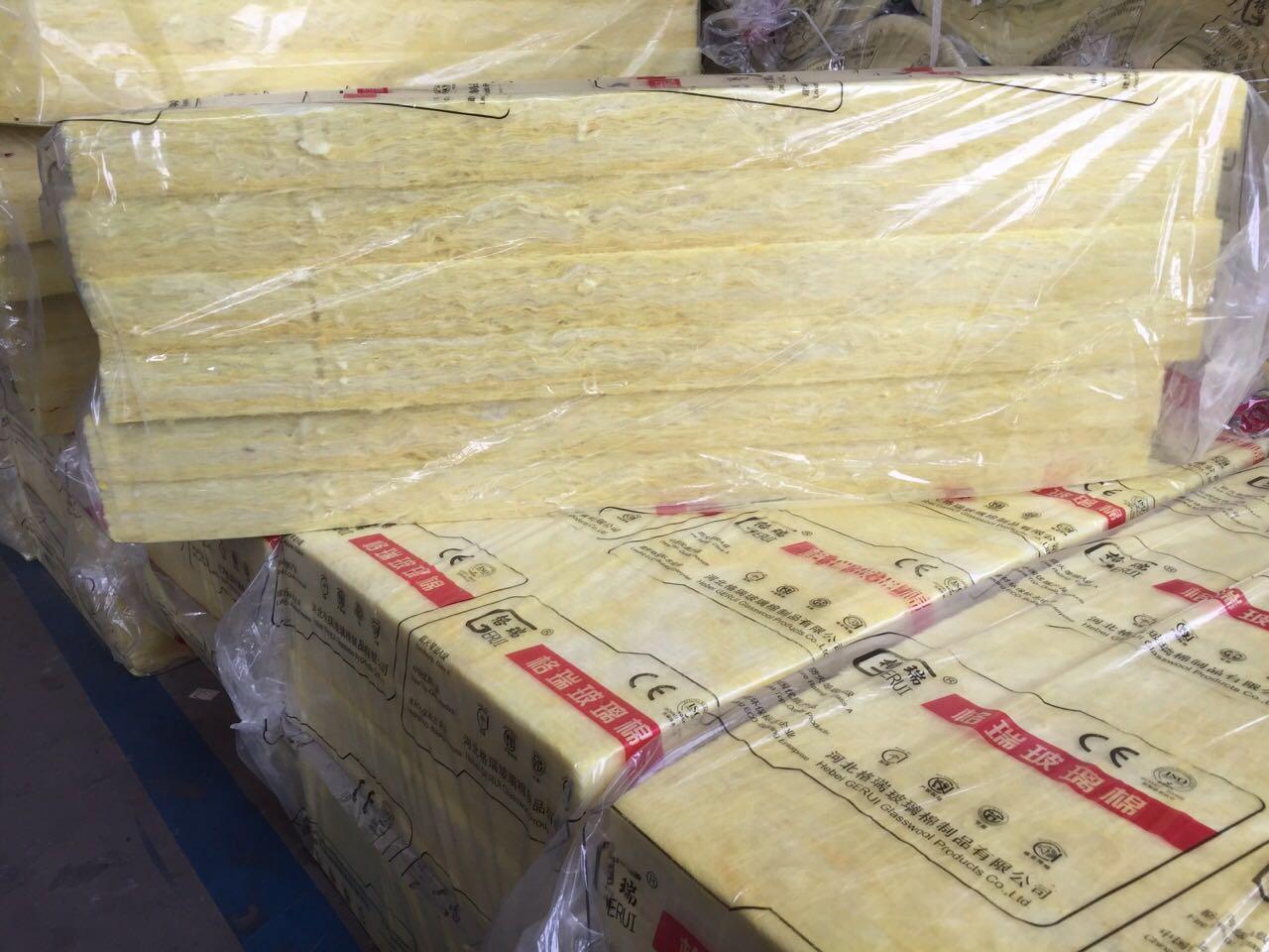 厂家直销玻璃棉板防火耐高温铝箔玻璃棉板无甲醛玻璃棉