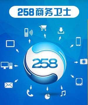 聊城258推廣多少錢+高唐258推廣核心代理商哪里找