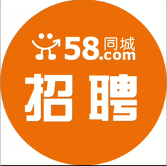南阳市58同城招聘信息_正规的招聘机构