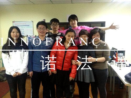 东陵法语培训学校-可信赖的法语培训就在伊贝尔伊诺教育信息咨询