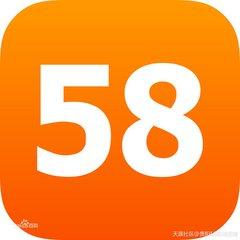 南阳市58同城招聘信息-专业的招聘就在河南永正信息技术