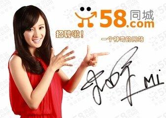要找当地的招聘,就选河南永正信息技术,南阳58行情