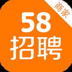 南阳市58_招聘,就选河南永正信息技术