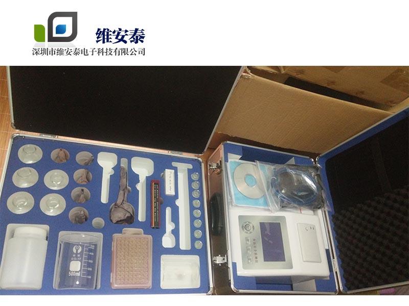 深圳食品安全检测仪选维安泰科技_价格优惠,多种食品安全检测仪