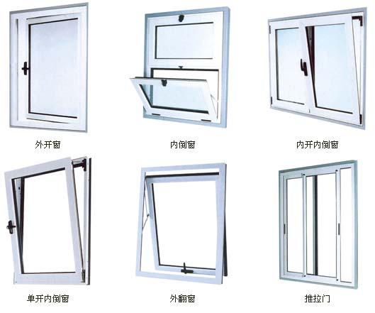 铝窗价格 秦皇岛地区实惠的铝窗