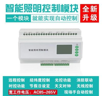 LDA2401-1  LDA1203-1