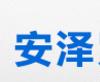 河北安泽紧固件制造365体育视频网站首页_365体育提现时间多久_体育在线365