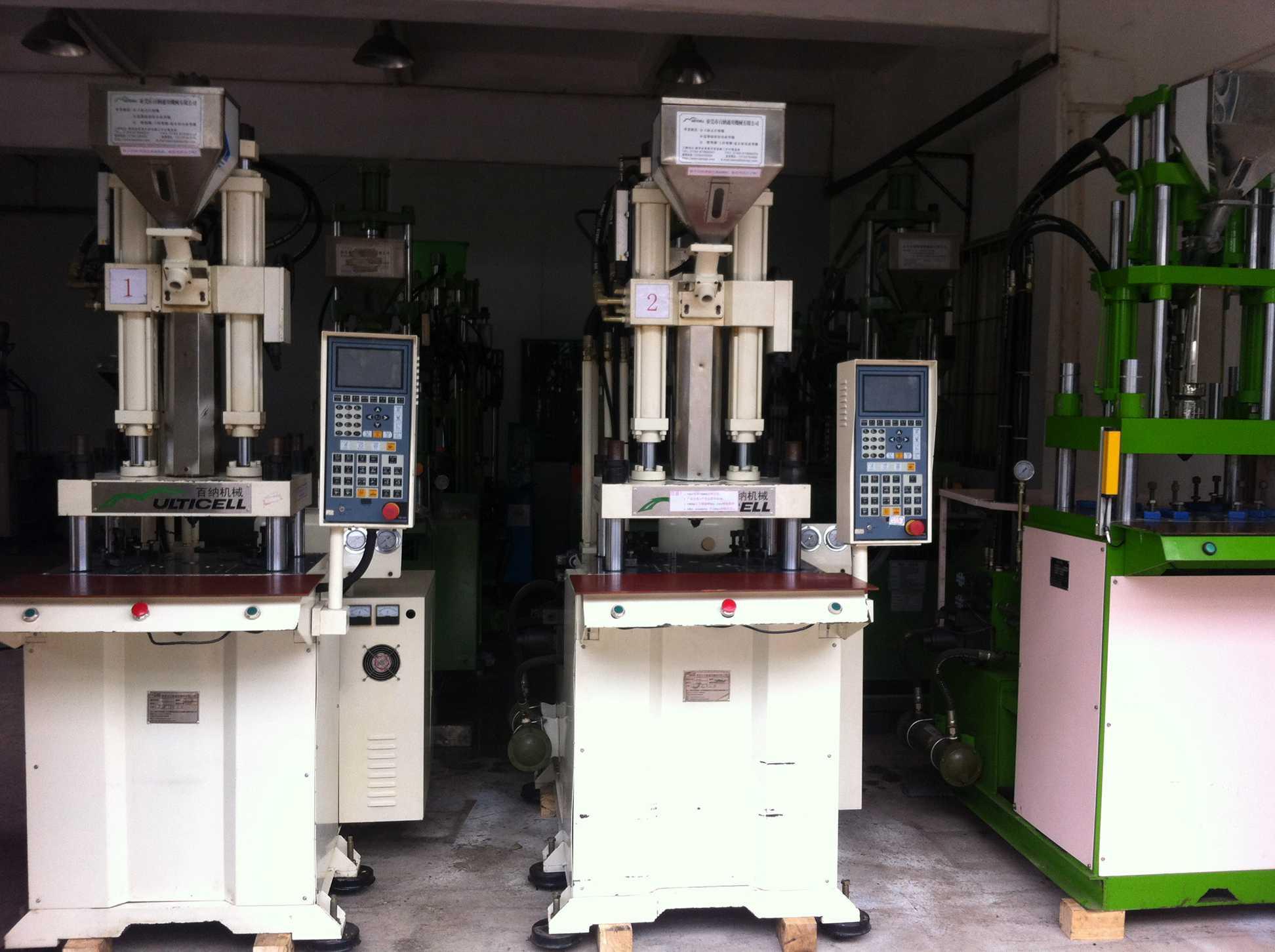 标准立式注塑机厂家直销——二手双色注塑机