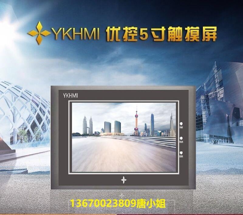 优质的中达优控7寸触摸屏PLC一体机——抢手的中达优控7寸触摸屏PLC一体机在深圳哪里可以买到