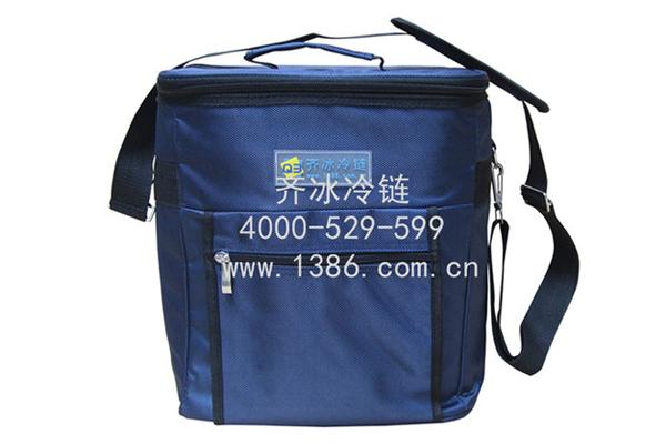 齊冰冷鏈高性價便攜式冷藏包11L出售-冷藏包代理商