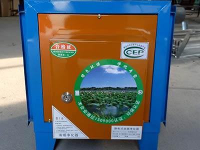 普通油烟净化器专业厂家 天津无烟烧烤车价格